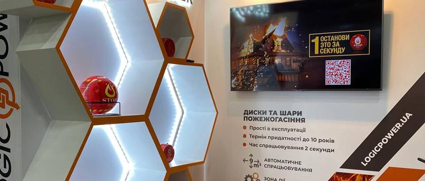 Компания LogicPower представила уникальную продукцию на выставке Технологии защиты / ПожТех – 2021